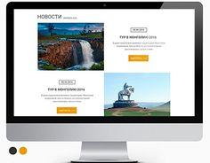 "Check out new work on my @Behance portfolio: ""Терра Монголия"" http://be.net/gallery/55490725/terra-mongolija"