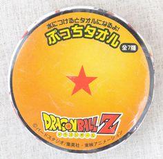 Dragon Ball Z Complessed Towel #1 JAPAN ANIME MANGA JUMP