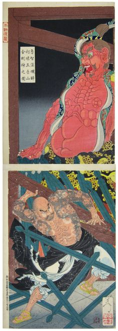 YOSHITOSHI Tsukioka. (1839-1892) Roshichin in a drunken rage smashing the guardian figure at the temple on Five-Crested Mountain. 1887.
