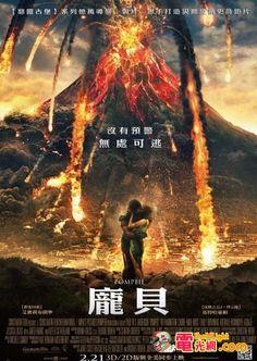龐貝(Pompeii)-電光網 the Movie Light
