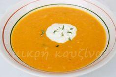 μικρή κουζίνα: Κολοκυθόσουπα βελουτέ με πράσο, καρότο και μυρωδικ... Thai Red Curry, Soups, Fruit, Ethnic Recipes, Food, Essen, Soup, Yemek, Meals