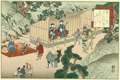 """At Ainoyama, performers allow people to throw coins at their faces while they """"play on the samisen and sing a song which nobody understands."""" Kita gets frustrated at not being able to hit the players, and so throws a pebble instead of a coin. The girl catches the pebble in her mouth, and spits it out so that it hits Yaji on the face and makes him yell."""