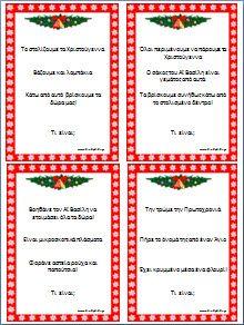 2 Christmas Frames, Christmas Mood, Merry Christmas, Xmas, Advent Calendar Activities, Christmas Activities, Christmas Crafts For Kids, Funny Games, Games For Kids