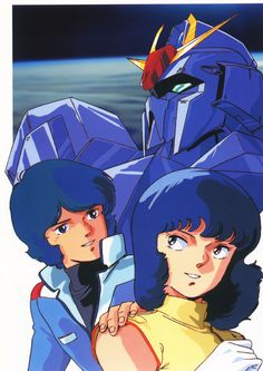 Old anime, mostly from the Strike zone is Features: Anime Primer Anime Primer Gundam Wing, Gundam Art, Gundam Iron Blooded Orphans, Zeta Gundam, Mecha Anime, Old Anime, Manga Characters, Manhwa Manga, Mobile Suit