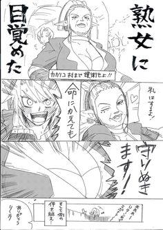 「ゼルダの伝説 トワイライトプリンセスプレイ感想記」/「おか」の漫画 [pixiv]