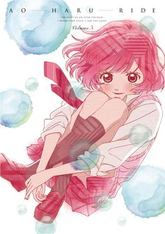 lamunetty:  (Image source from the Ao Haru Ride anime's official website) The cover for vol. 3 of the Blu-ray/DVD home release for the Ao Haru Ride animated series came out today! It features Yuuri in a pink color scheme. The image for what the entire package looks like has not been revealed yet. Vol. 3 consists of the following: Episodes 5-6 (totaling 47 minutes) Booklet TV commercials for Ao Haru Ride (first love ver., unanswered feelings ver., full 60 sec. ver.), Blu-ray/DVD prerelease 1…