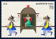 SPECAL POSTAGE STAMPS FOR KOREAN FOLKWAYS,  sedan chair, Bride, traditional culture, white, blue, green, 1984 09 01, 한국풍속 결혼, 1984년 09월 01일, 1359, 가마를 타고 가는 신부, postage 우표