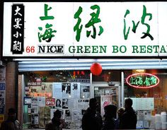 Nice Green Bo 66 Bayard St. New York, NY 10013 212-625-2359