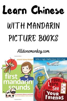 Learn Chinese with Mandarin Picture Books - All Done Monkey Teaching Kids, Kids Learning, Alternative Education, Learn Mandarin, Chinese Words, How To Pronounce, Fun Activities To Do, English Book, Learn Chinese