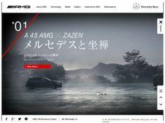 AMG Official Website|メルセデス・ベンツ日本