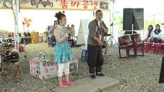 테마예술단 가을이품바 군산 꽁당보리축제 마지막날 17_5_7