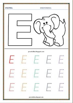 Alphabet Tracing Worksheets, Tracing Letters, Preschool Worksheets, Preschool Activities, Teaching Kids, Kindergarten, Crafts For Kids, Lettering, Learning