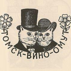 Russian Prision Tattoos