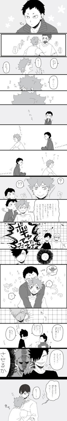 Haikyuu!! || why i don't know japanese T^T