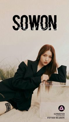 #여자친구 #GFRIEND  WALLPAPERS AND LOCKSCREEN <PHOTO TEASER> The 7th Mini Album #FEVERSEASON  #Sowon #Yerin #Umji #SinB #Eunha #Yuju  #열대야 (#FEVER) Fondo de pantalla HD Kpop Sinb Gfriend, Gfriend Sowon, Kpop Girl Groups, Kpop Girls, G Friend, Blackpink Jisoo, Jeonghan, Wallpaper Ideas, Screen Wallpaper