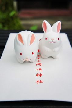 うさぎのお守り Rabbit talisman at Japanese shrine