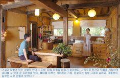 """100년 된 시골 고향집 고쳐사는 묘미 즐감하셨다면 추천 꼭 눌러주시고 아래 """" 전원가고파 """" 홈페이지 주소 클릭하시면 다양한 전원주택 사진, 설계도 ,시공 노하우와 전원생활, 귀농귀촌 정보가 있습니다"""