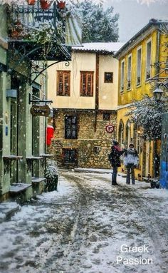 Snow in Xanthi town, Thrace, North Greece Beautiful Islands, Beautiful Places, Crete Greece, Thessaloniki, Sandy Beaches, Greece Travel, Wonders Of The World, Scenery, Architecture