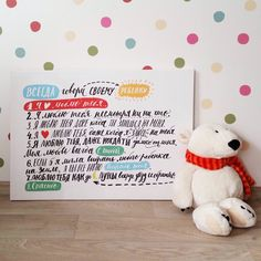 Выбор редакции: 10 вещей, которые понравятся вашему ребенку   Свежие идеи дизайна интерьеров, декора, архитектуры на InMyRoom.ru