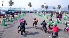 広島マリーナホップCUP|I.BOYのブログ Hiroshima, Dolores Park, Travel, Viajes, Destinations, Traveling, Trips