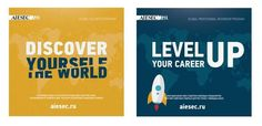 Об AIESEC on Behance