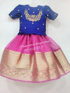 You wait for kids collection ends here Pink Petals, Blouses, House Design, Summer Dresses, Kids, Collection, Fashion, Young Children, Moda
