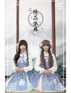 Chess Story ~Camellia . Moon In The Water~ Qi Lolita JSK and Bolero Set