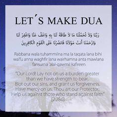 """To seek knowledge is a sacred duty The first word revealed of the Quran was """"Iqra"""" wich means: READ! Islamic Phrases, Islamic Dua, Islamic Messages, Prayer Verses, Quran Verses, Quran Quotes, Islamic Love Quotes, Muslim Quotes, Religious Quotes"""