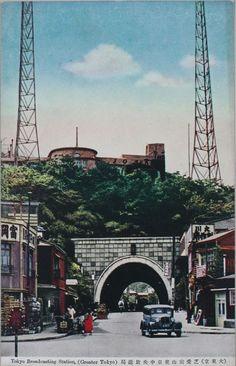 大東京 芝愛宕山東京中央放送局 Tokyo Broadcasting Station (Greater Tokyo)