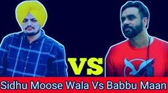 sidhu moose wala Trending Songs, All Songs, Earn Money Online, Moose, Fun Facts, How To Make Money, Lyrics, Knowledge, Education