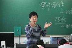 prof zhu wen