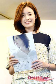 女優ハン・ヒョジュ Brilliant Legacy, Han Hyo Joo, World Most Beautiful Woman, Korean Star, Beauty Inside, Film Awards, Queen, Korean Actresses, Best Actress