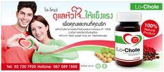เรามีความเชี่ยวชาญในการลดไขมันในเลือดระดับการควบคุมดูแลหัวใจและหลอดเลือดและไตรกลีเซอร์ไรด์สายภายในระยะเวลาขั้นต่ำ ยา statin สามารถทดแทน.http://www.naturalcode-thailand.com/cardio_vascular/Lo_chole
