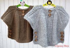 Ravelry: Ea& Poncho by Flora Design Poncho Au Crochet, Poncho Knitting Patterns, Knit Shrug, Knitted Cape, Baby Hats Knitting, Cardigan Pattern, Knitting For Kids, Toddler Poncho, Diy Crafts Knitting