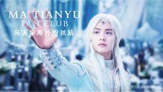 Výsledok vyhľadávania obrázkov pre dopyt ice fantasy ying kong shi