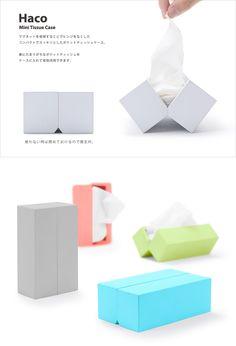 Interior Flaner Shop   Rakuten Global Market: + d Jaco minitish case (haco mini tissue) and prandi (ASC)