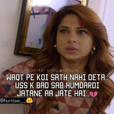 Maya Quotes, Sassy Quotes, True Quotes, Best Quotes, Funny Quotes, Awesome Quotes, Jennifer Winget Beyhadh, Mixed Emotions, Artists For Kids