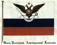 The Russian-American Company was chartered by Tsar Paul I in 1799, and it was mainly expected to establish new settlements in Alaska and carry out an expanded colonization program. It was Russia's first joint-stock company, and came under the direct authority of the Ministry of Commerce of Imperial Russia.
