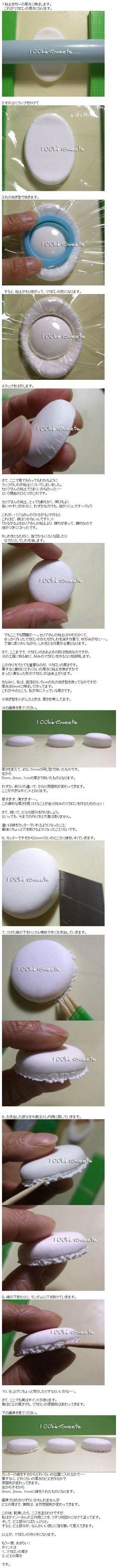 マカロンの作り方 Making fake sweets with materials bought from dollar stores! (JP)