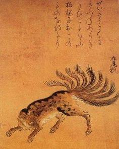 Huli jing, a creature of ancient Chinese myth. Precursor of the Japanese kitsune spirit of the fox maiden. Looks like Kurama :> Japanese Mythology, Chinese Mythology, Japanese Monster, Kitsune, Japanese Myth, Art, Mythology, Japanese Folklore, Mythological Creatures