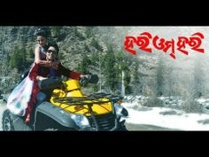 Odia Movie Hari Om Hari Chapi Chapi Full Song Video Akash, Riya