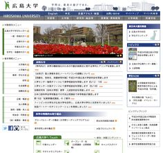 http://www.hiroshima-u.ac.jp/index-j.html