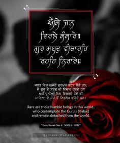 Sikh Quotes, Gurbani Quotes, Guru Granth Sahib Quotes, Religion, Lyrics, Spirituality, Wisdom, Faith, Words