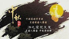 #黑龍#十四代#飛露喜 #清酒#日本酒 #獺祭 #田酒#龍泉#juyondai #輕井沢#Karuizawa #Macallan#Whisky #威士忌#wine #紅酒#champagne #sushi#壽司 #omakase#kaiseki #懷石料理#ryusen #teppanyaki#双虹 #suntory#hibiki #yamazaki#鍋島 #鳳凰美田 by lokstrading
