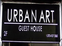 Urban Art Guesthouse - Book Now At: http://www.guesthouseinseoul.org/guesthouse-reviews/urban-art-guesthouse