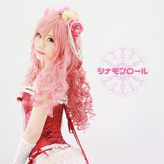 VOCALOID Luka Megurine Magnet The Familiar of Zero Louise Francoise Pink Curly Cosplay Wig