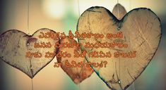 Love Quotes in Telugu Love Quotes In Telugu, Telugu Inspirational Quotes, Love Quotes For Her, Life Lesson Quotes, Life Lessons, Love Failure Quotations, Too Much Stress, Failed Relationship, Life Quotes