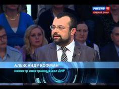 """""""Специальный корреспондент"""": Крушение """"Дальнего Востока"""". Фильм Александ..."""
