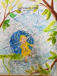 천안신방동비파와수금미술학원 초등부공모전작품 : 네이버 블로그
