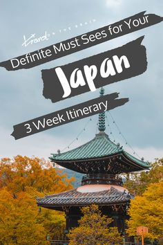 Travelling Japan is amazing. Here are must see places and itineraries for 3 weeks.